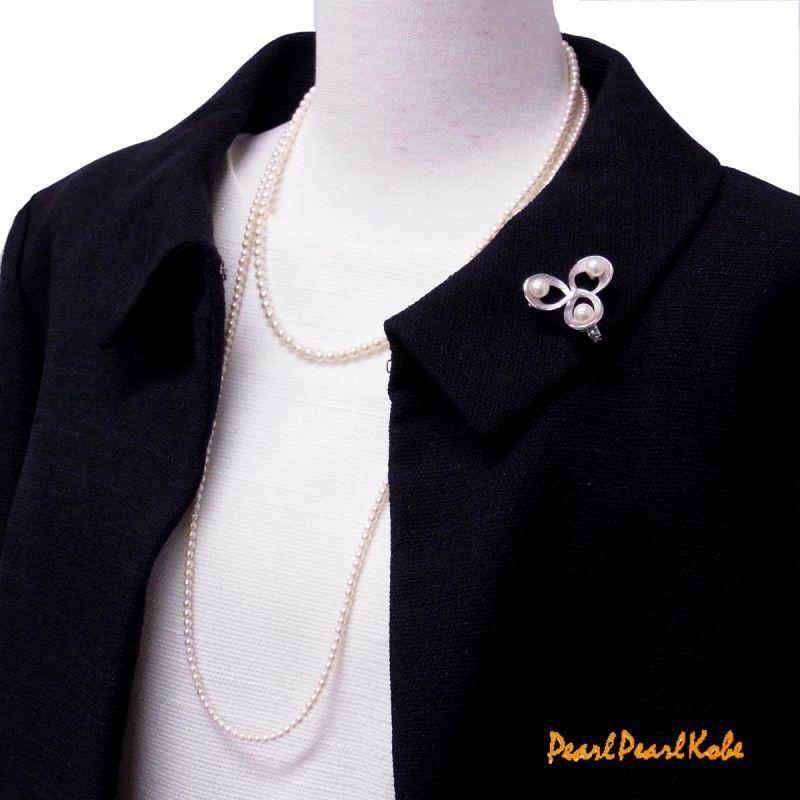 あこや真珠 ブローチ ベビーパールネックレス