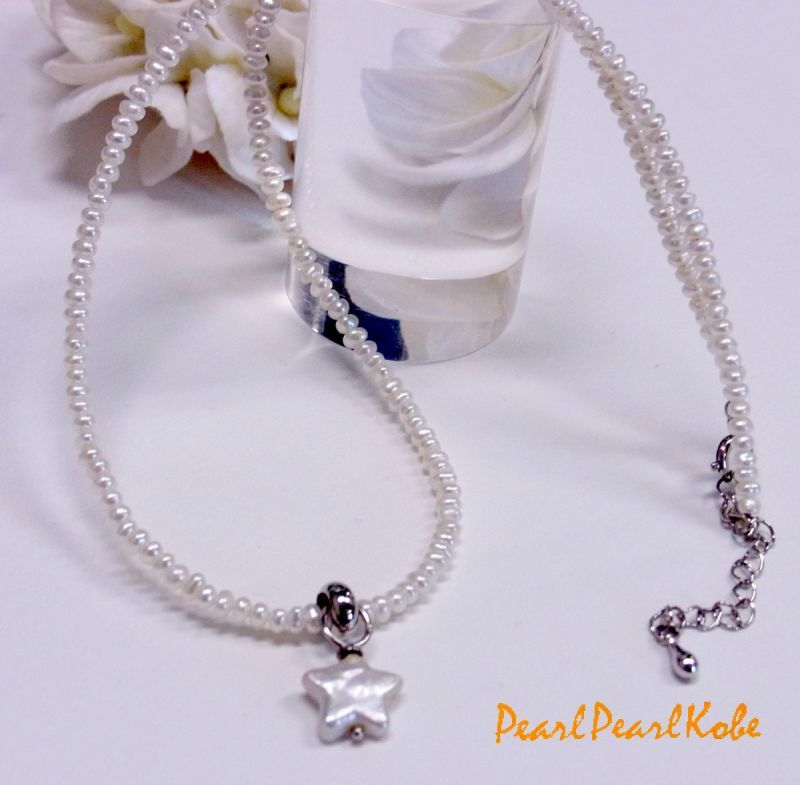 星の真珠 ベビーパールネックレス